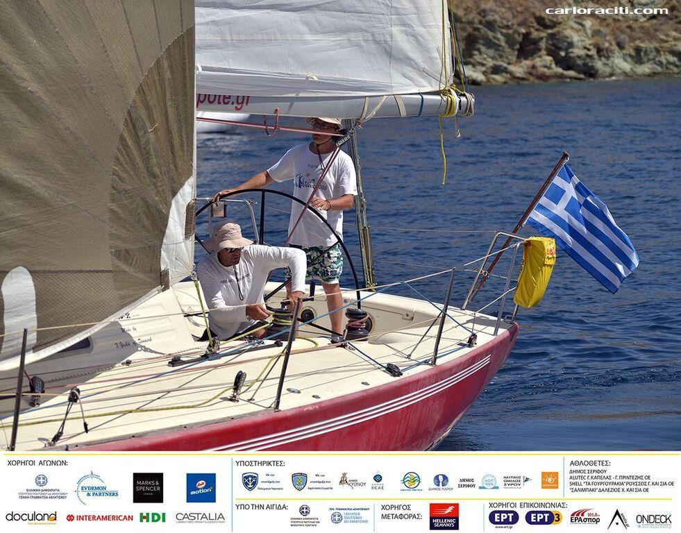 ΣΙΠ ΟΤΕ TILE 3 Cyclades Regatta 2017